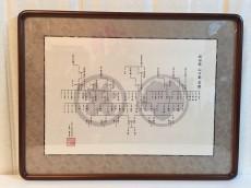 写真は正絹⑦七宝地紋