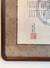 作成年月、作成者名、当事務所の印鑑を印刷します