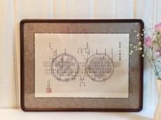 正絹七宝地紋和額装家系図
